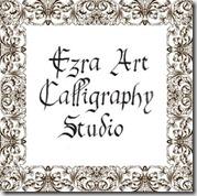 Ezra Art Calligraphy